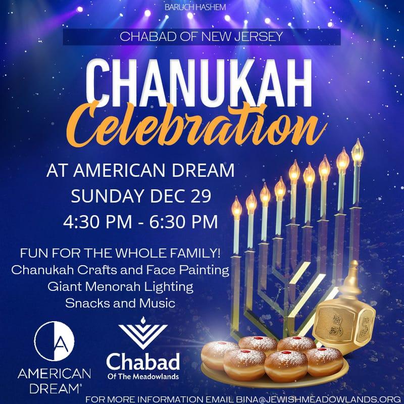 Chanukah AD