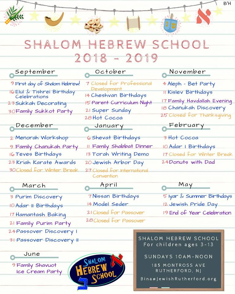 Hebrew School Schedule