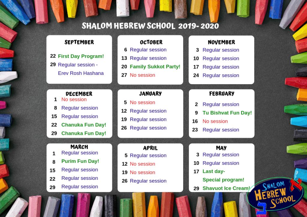 Shalom Hebrew Calendar 2019-2020