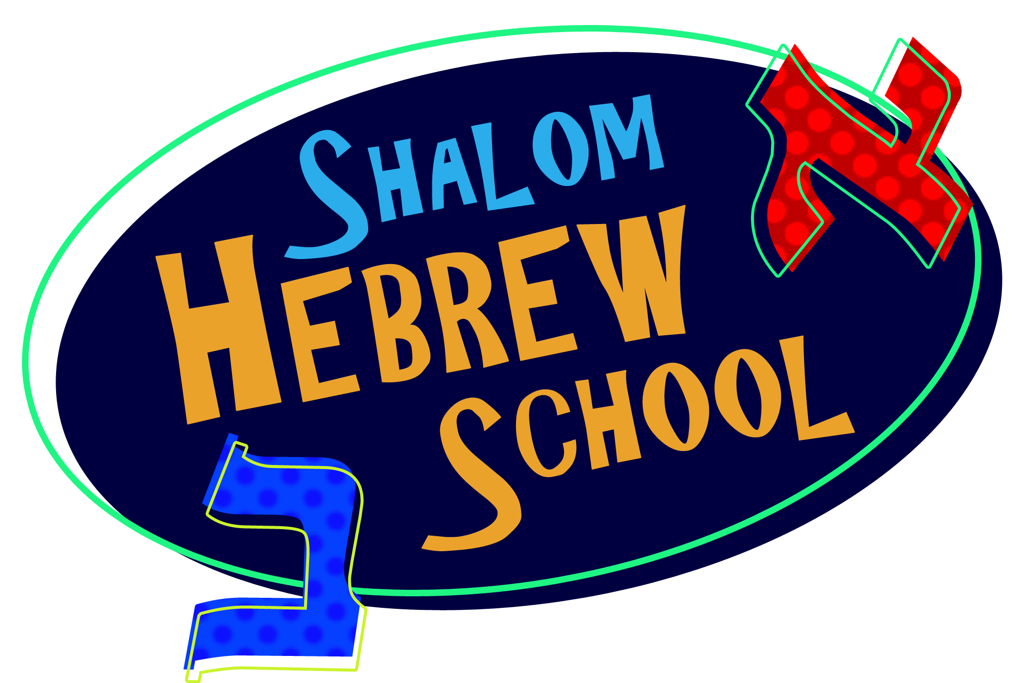 Hebrew School Logo
