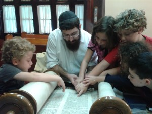 ​Hebrew School